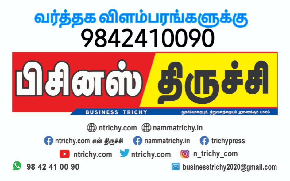 Business trichy